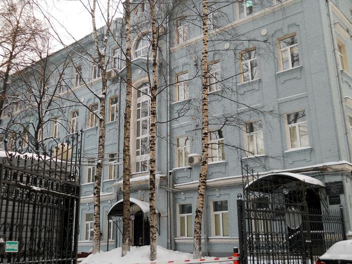 Кировская областная клиническая больница 4 корпус