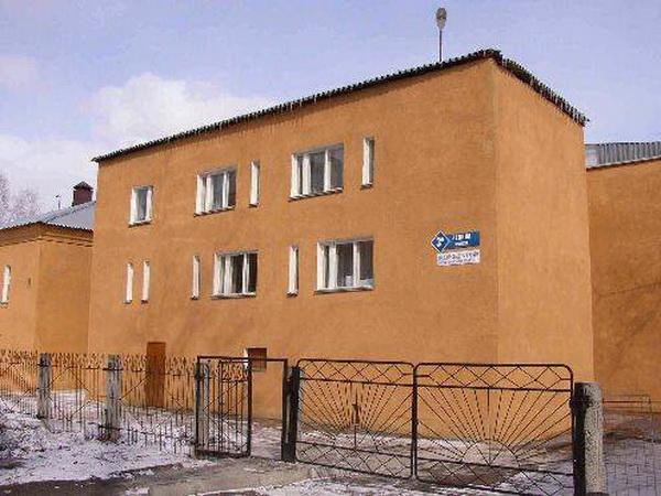 Государственный архив Кемеровской области в Кемерове