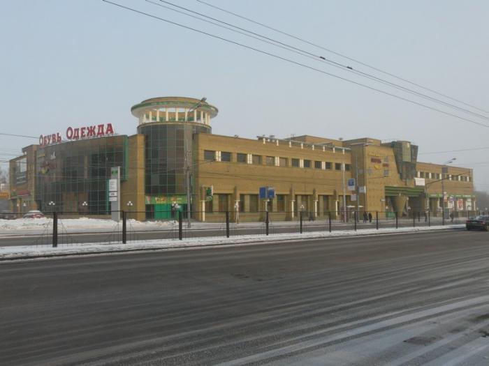 ОБУВЬ-СИТИ, Проспект Вернадского - Справочник