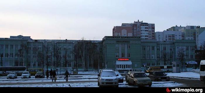 15 поликлиника волгоград красноармейский район регистратура