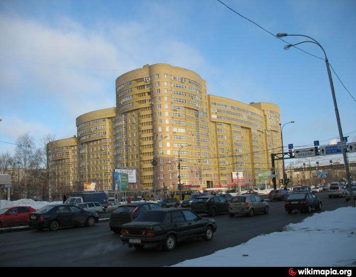 Уральский Банк развития и Реконструкции