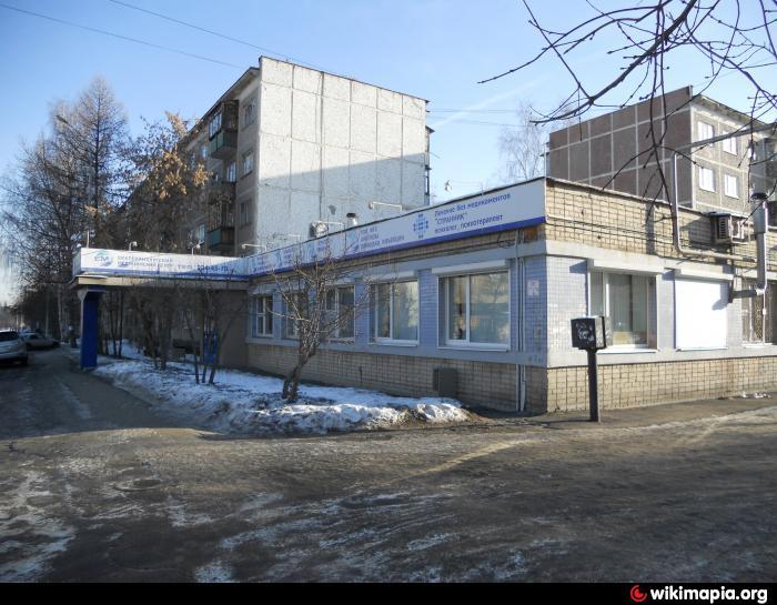 медицинский центр диетологии вв-clinic отзывы
