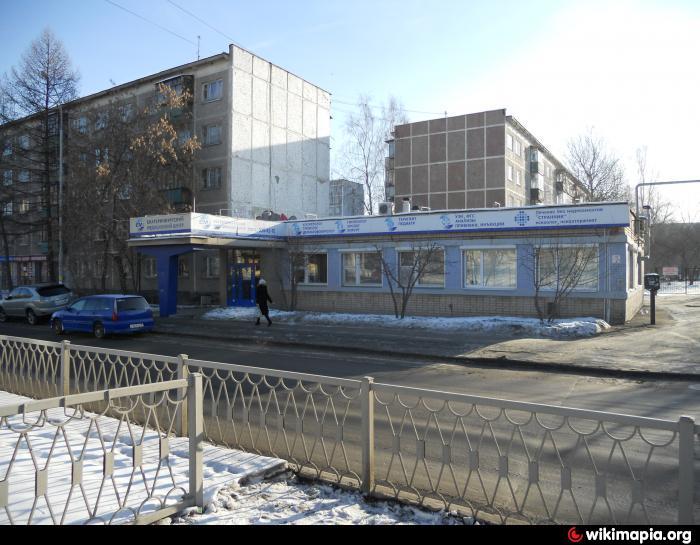 медицинский центр диетологии и коррекции веса белгород