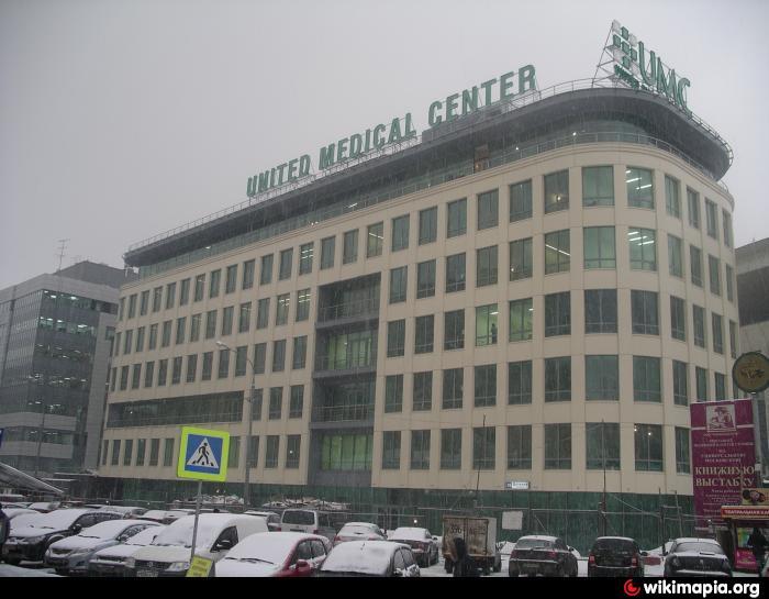 Детский медицинский центр малыш барнаул официальный сайт