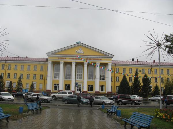 Semipalatinsk State Medical Academy