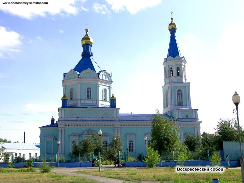 Russian Orthodox Church - Wikipedia