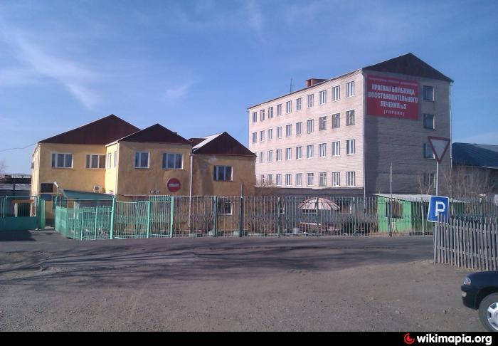 Поликлиника 4 днепропетровск расписание