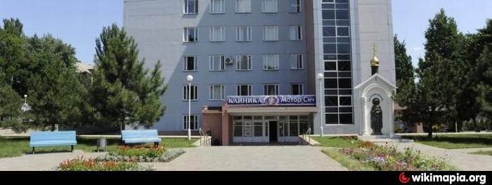 Поликлиника санкт-петербургского университета