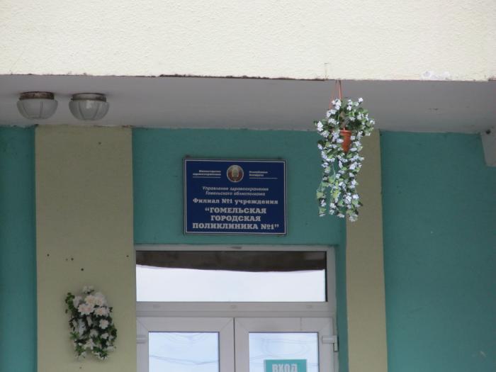 Работа в москве медсестрой по массажу в поликлинике