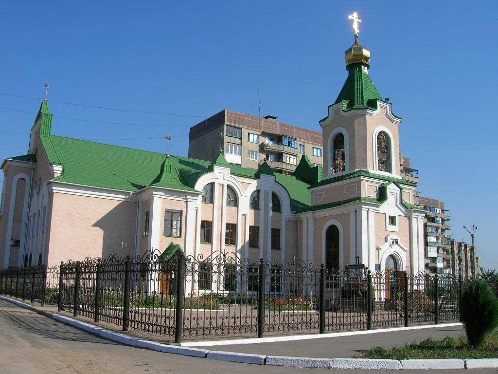 Город Красноармейск, Донецкая область.