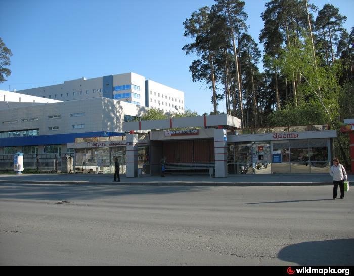 Номер телефона краевой больницы 1 в хабаровске