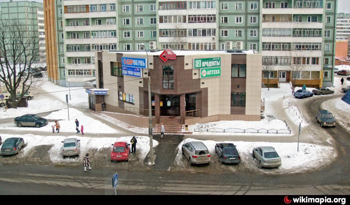 магазины рыбацкие в обнинске