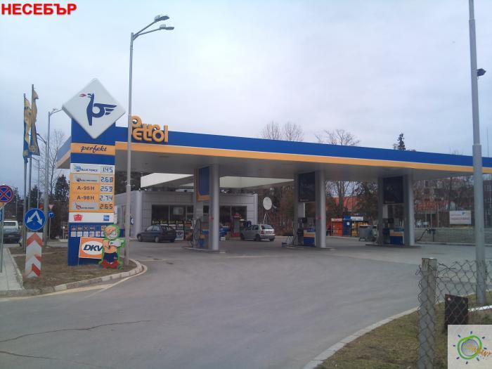 Petrol 1118