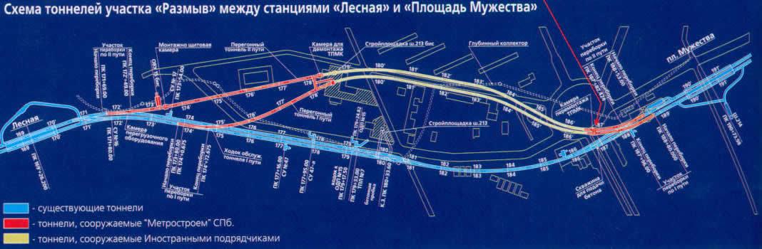 Станция метро Лесная в Санкт-петербурге имеет всего одну фотографию от наших пользователей.  На карте есть место.