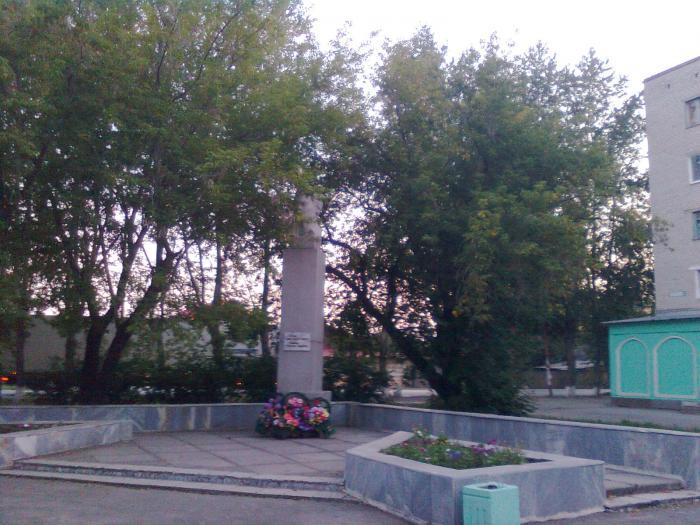 богданович город свердловская область знакомства