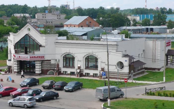 Районная взрослая поликлиника севастополь