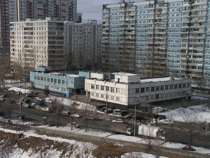 54 отделение милиции г москва: