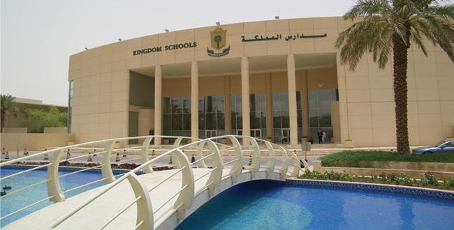 Kingdom Schools Al Riyadh