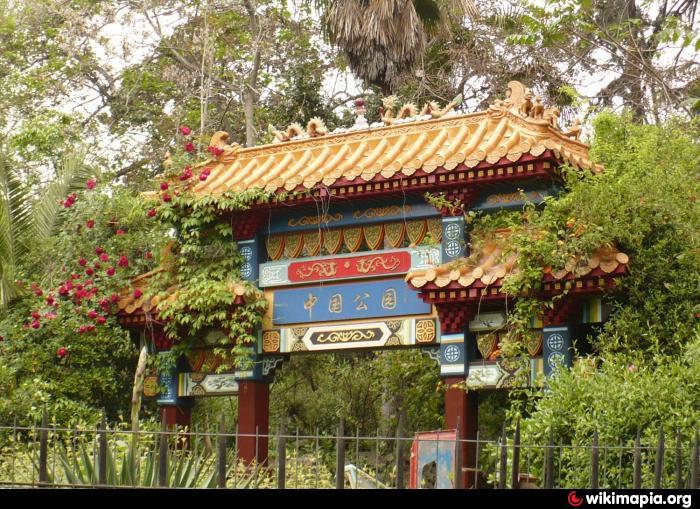 Jard n chino santiago de chile for Chino el jardin
