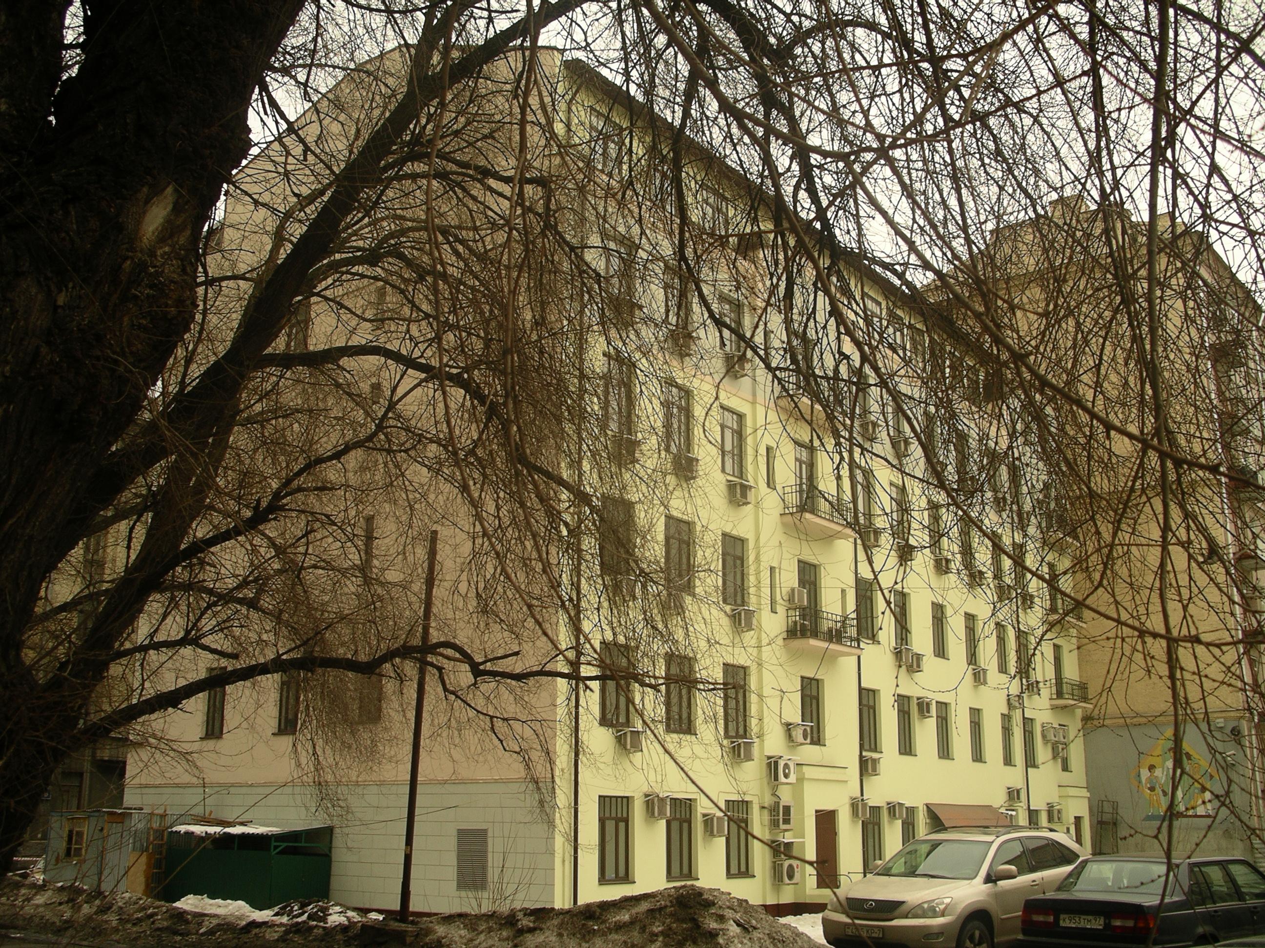Инвестиционная компания москва