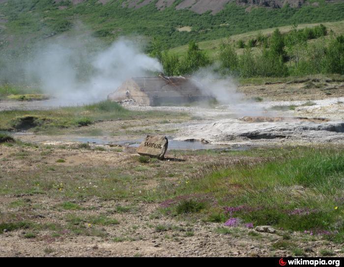 Долина гейзеров Хаукадалур