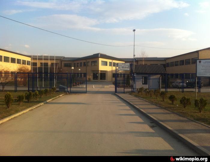 """Qendra Social-Edukative """"Don Bosko"""" (Prishtinë)"""