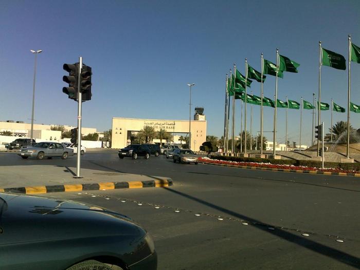 قاعدة الرياض الجوية مطار الرياض الدولي القديم الرياض