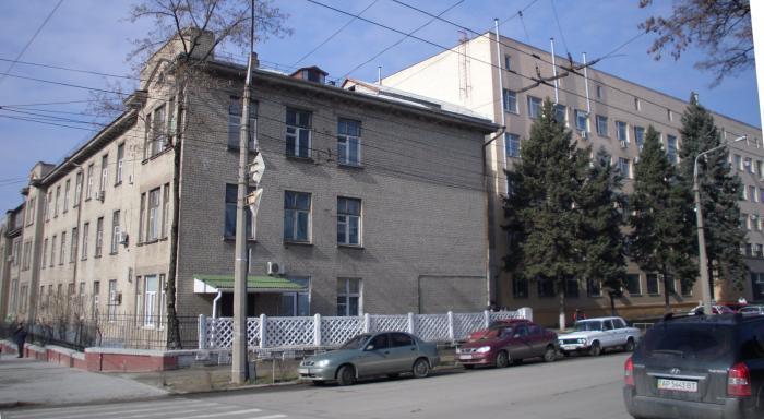 Городская поликлиника 2 50 лет влксм
