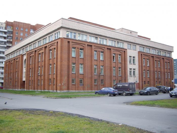 Городская клиническая больница им ленина