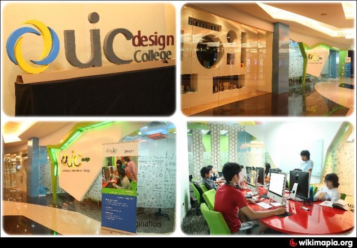 UniSadhuGuna International College UIC Design