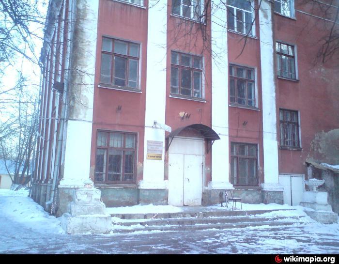 Больница на саляма адиля москва официальный сайт