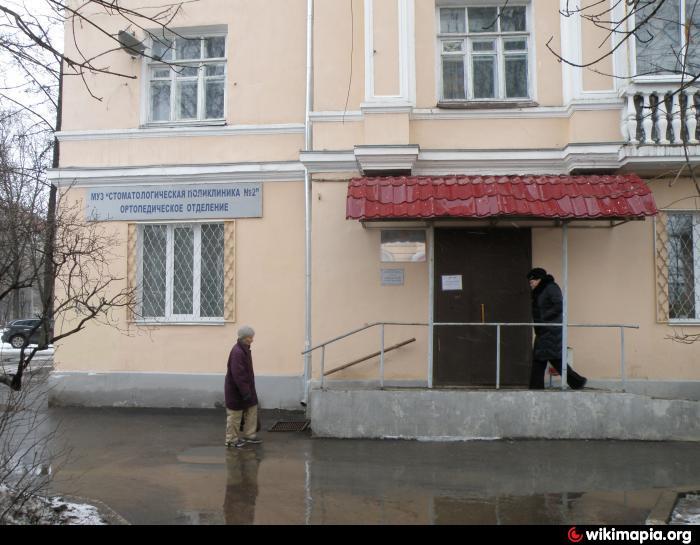2 детская больница на ул. жуковского симферополь