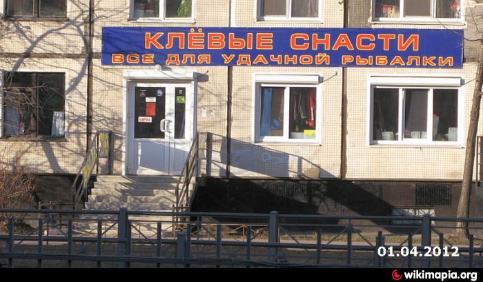 рыболовные снасти магазин чебоксары
