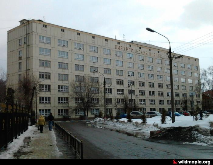 Поликлинике 1 обнинск официальный сайт