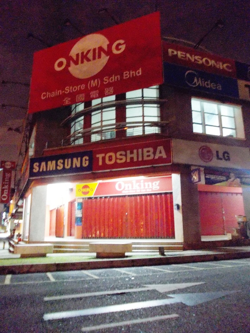 Onking Electrical Shop