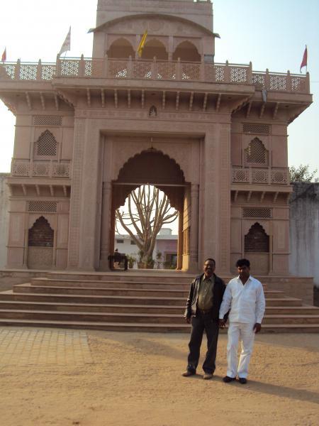World / India / Haryana / Rewari World / India / Haryana / Rewari
