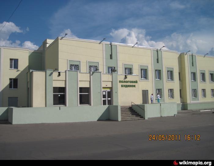 Роддом в городе Свердловск.
