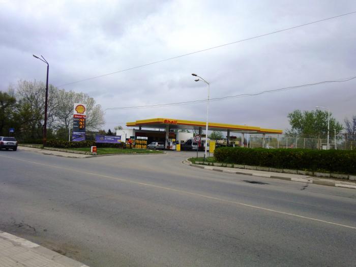 Shell 3012 Ямбол