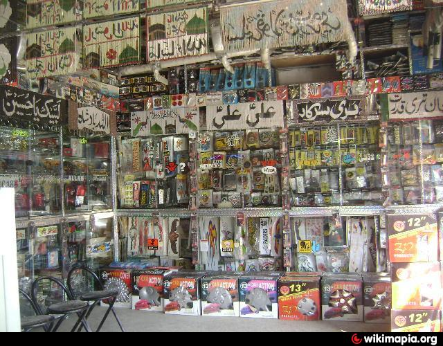 Ali autos gawalmandi rawalpindi for Auto decoration shops in rawalpindi