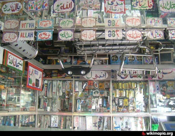 Ali autos gawalmandi rawalpindi for Auto decoration in pakistan