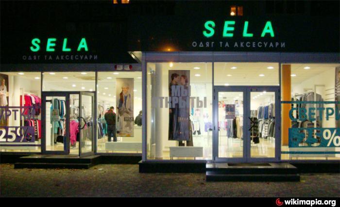 Магазин Sela Каталог