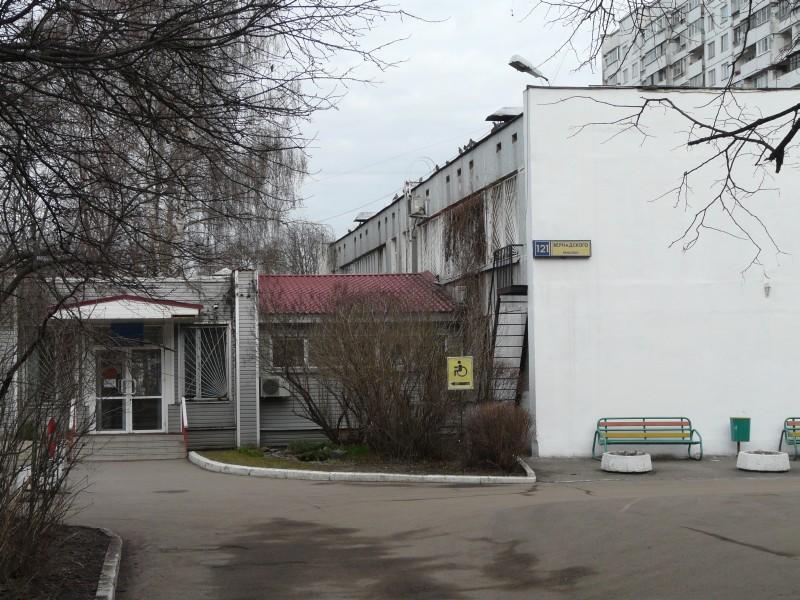 Центр Мануальной Терапии На Вернадского Отзывы