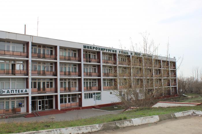 Сайт детской областной больницы в ростове