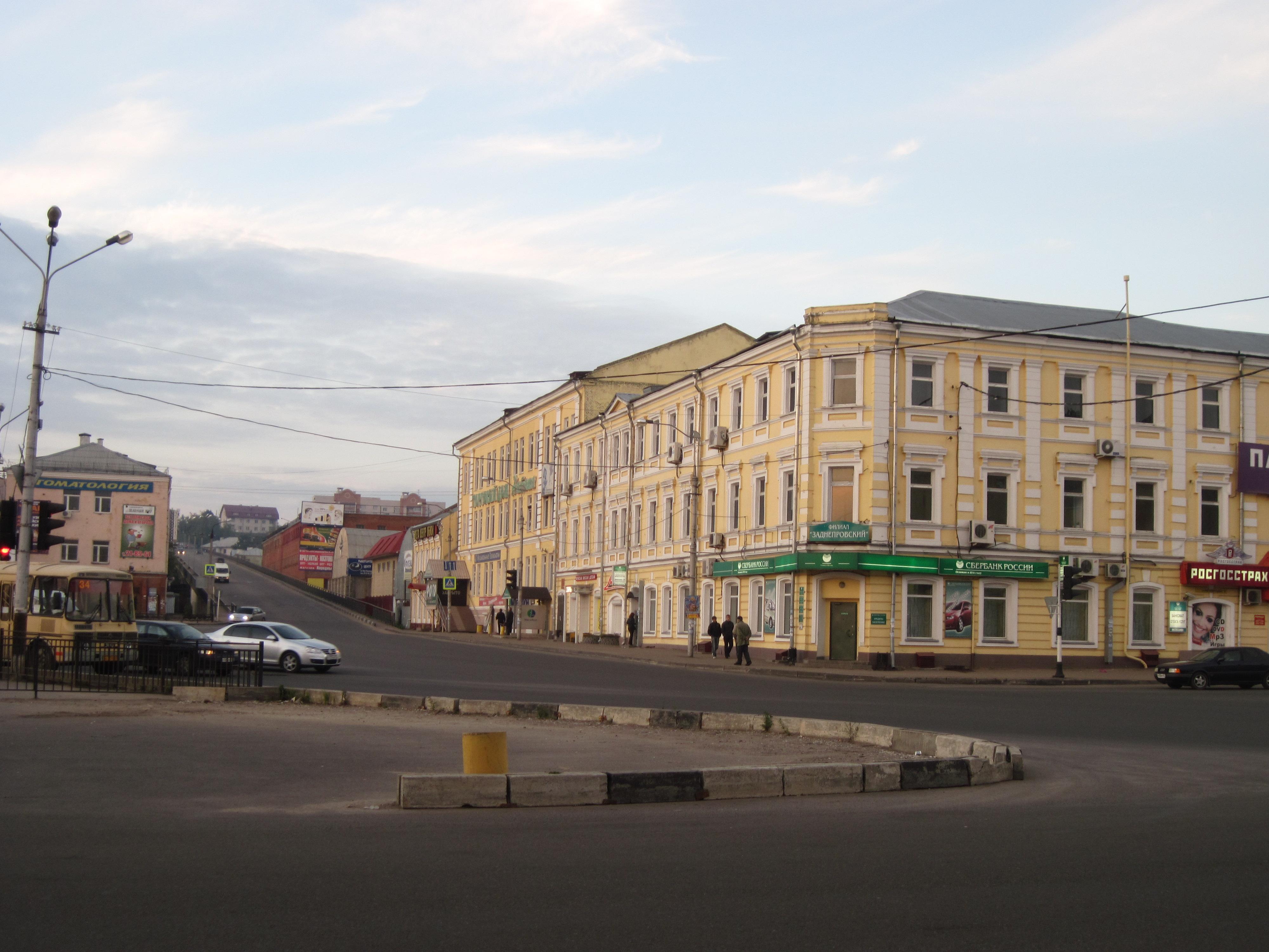 Кредиты в Магнитогорске наличными, заявки на кредит