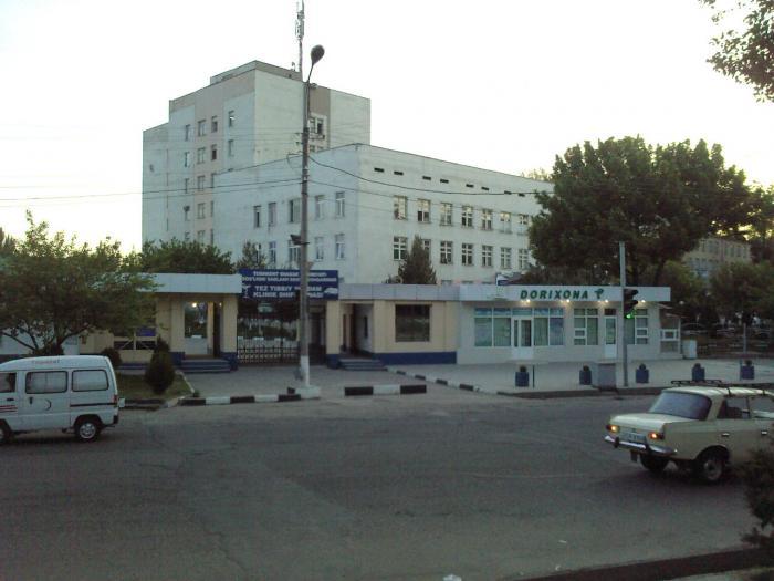 3-я инфекционная больница в москве