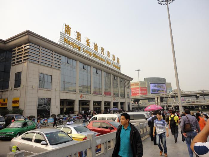 南京中央门长途汽车站