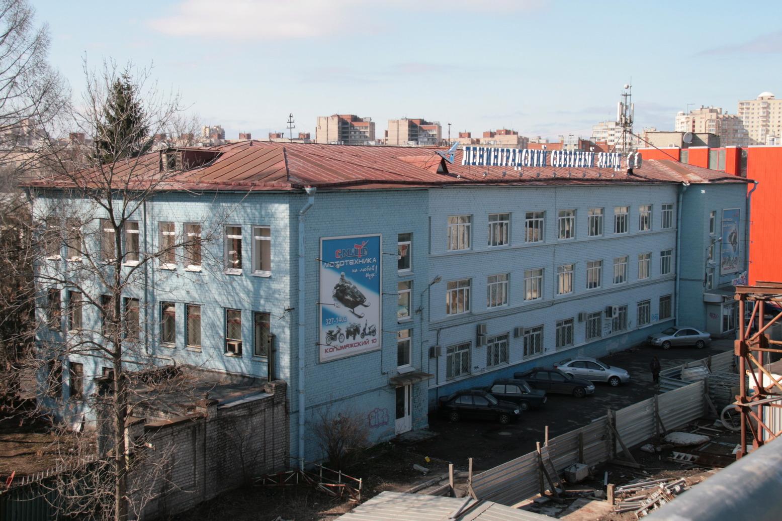 Фгуп ленинградский северный завод