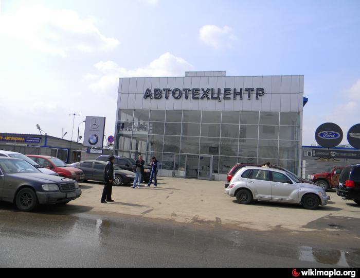 Автосервис москва