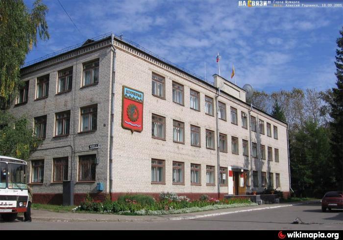 Селенгинская больница номер телефона