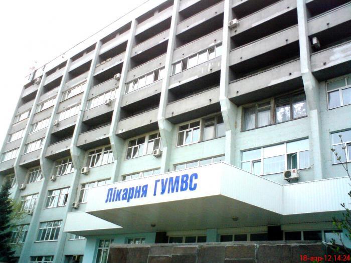Детская поликлиника городской больницы 8 регистратура